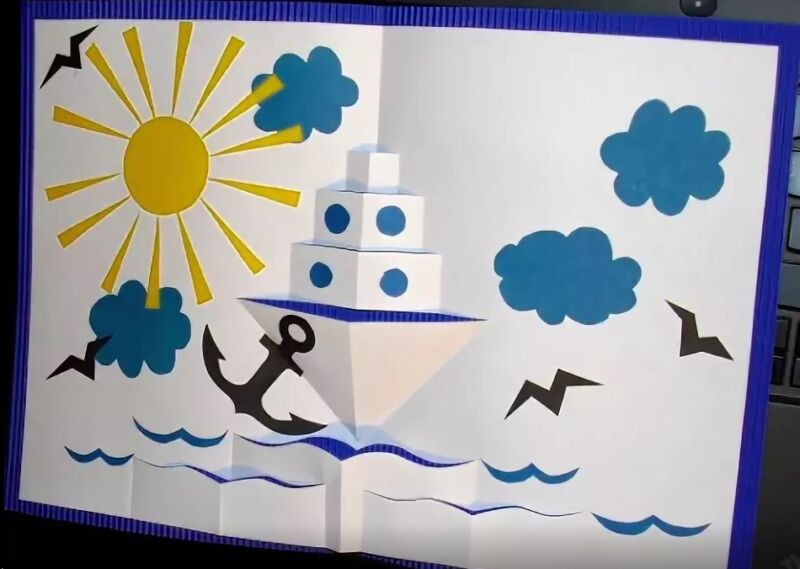 Шаблоны открыток раскладушек моряку