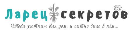 larecsecretov.ru